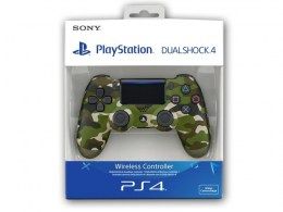 ps4_dualshock4_green_camouflage